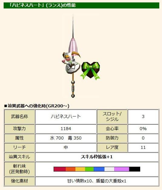 f:id:picard_monhan:20170213221634j:image