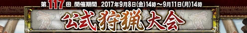 f:id:picard_monhan:20170913224634j:plain