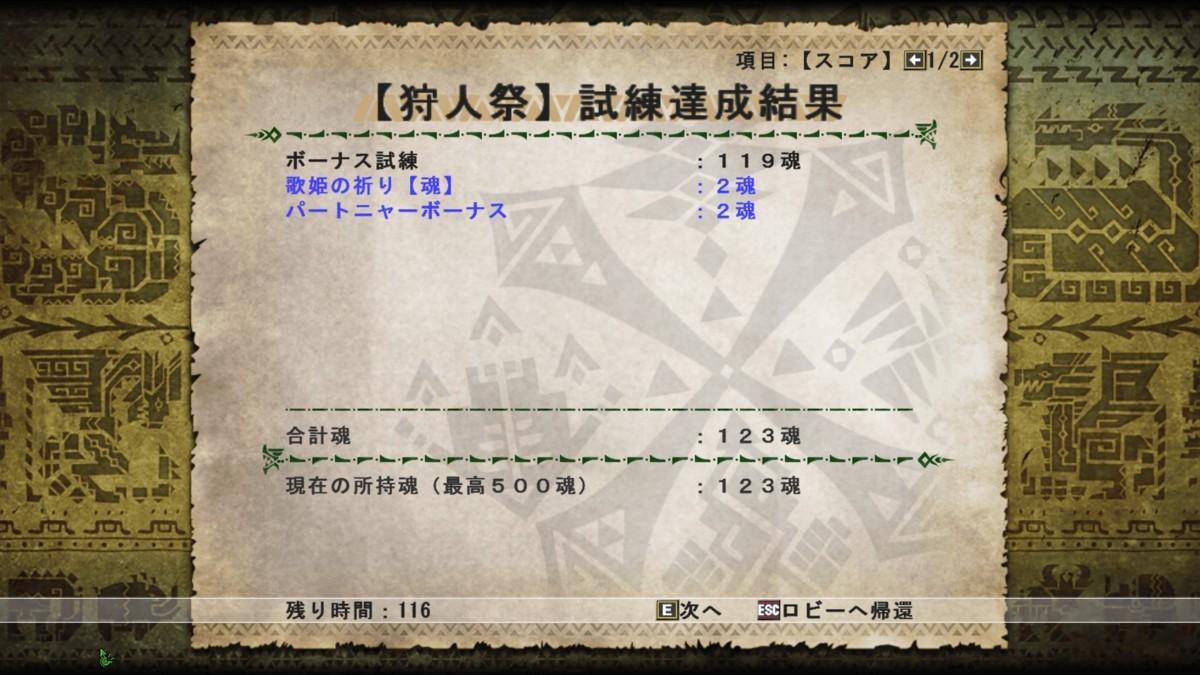 f:id:picard_monhan:20170917214257j:plain