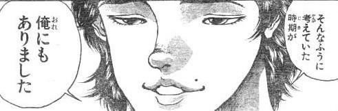 f:id:picard_monhan:20170920205743j:plain
