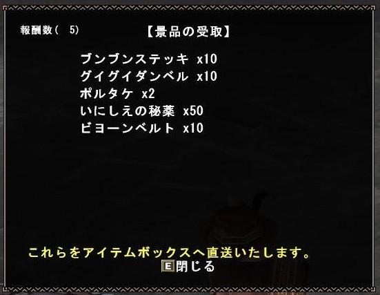 f:id:picard_monhan:20171215223934j:plain