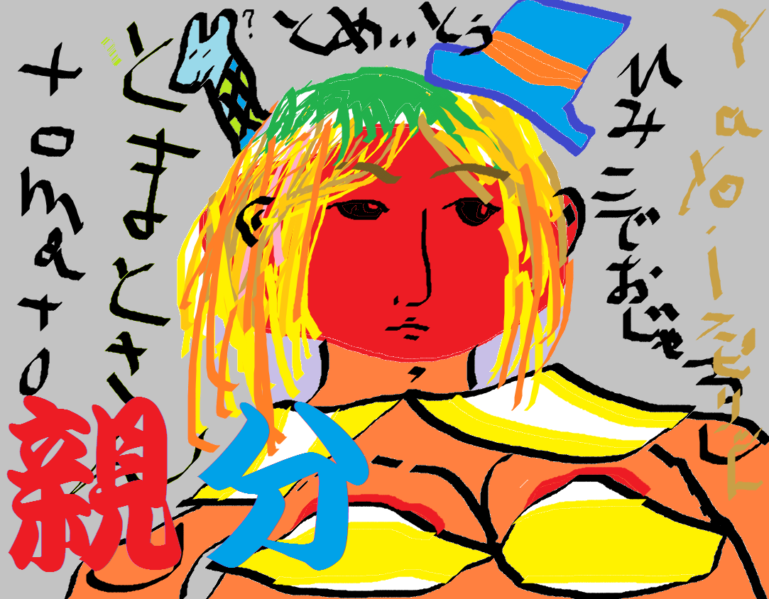 f:id:picard_monhan:20180101130429p:plain