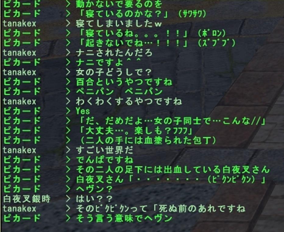 f:id:picard_monhan:20180103001252j:plain