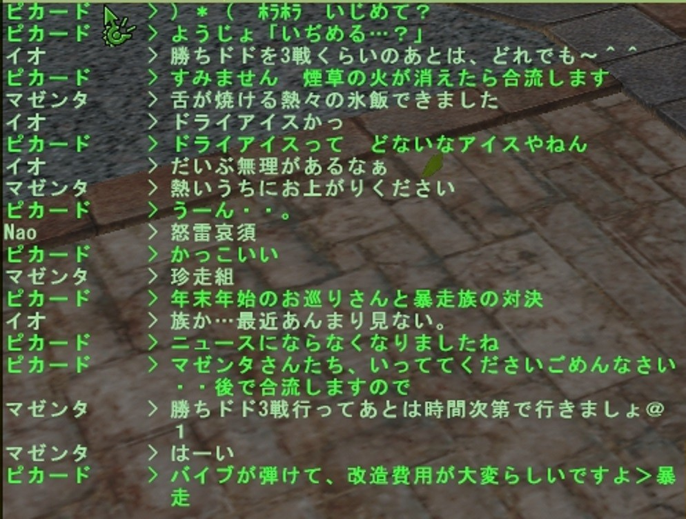 f:id:picard_monhan:20180321224302j:plain