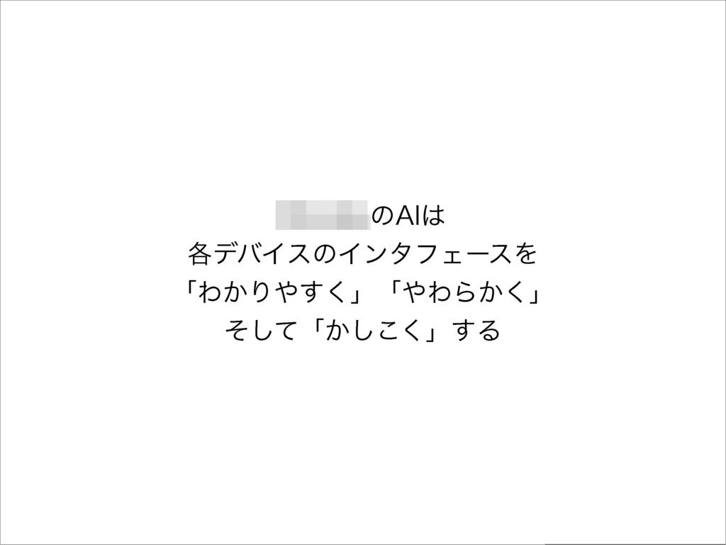 f:id:piccolo_yamamori:20180708205349p:plain