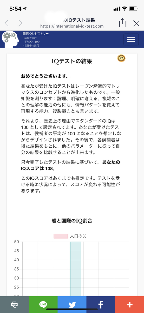 f:id:pichan9696:20201023060956j:plain