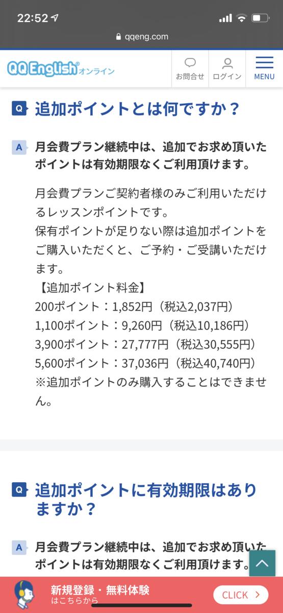 f:id:pichan9696:20201115225236p:plain