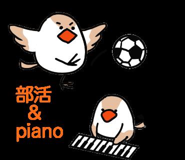 f:id:pichichi-2525piano:20170523095356p:plain