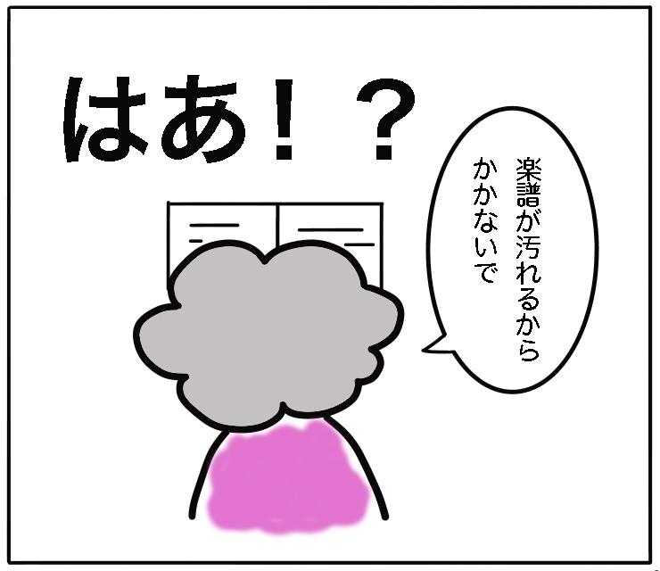 f:id:pichichi-2525piano:20170529010532p:plain