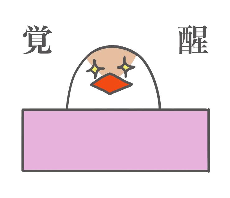 f:id:pichichi-2525piano:20170609220826p:plain