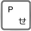 f:id:pichiff11:20161229212142j:plain