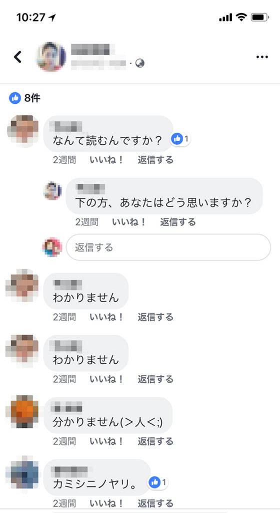 f:id:pichikyo:20180314145607j:plain