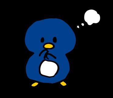 考えペンギン