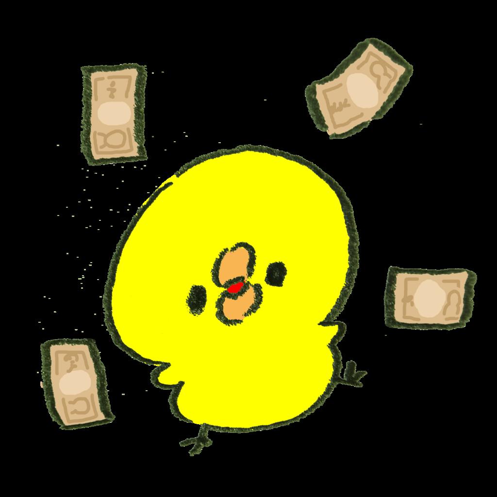 f:id:pickpio:20171029143340p:plain