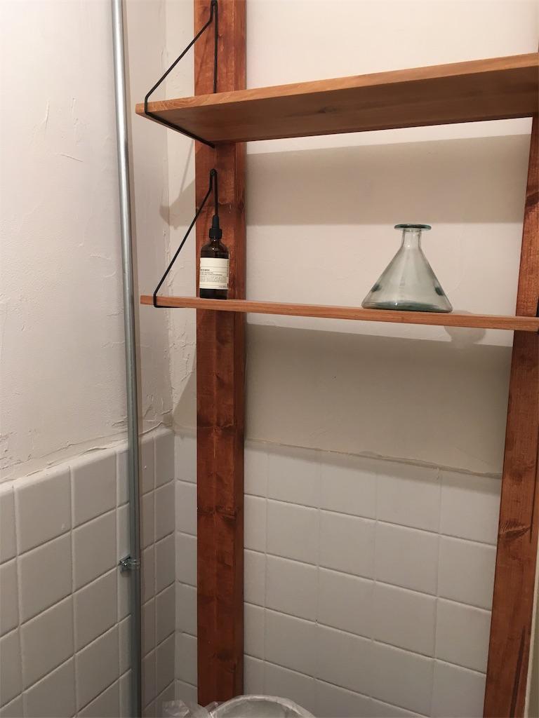 トイレの棚をDIY