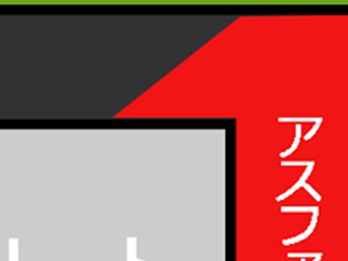 f:id:pico5656:20170322102625j:plain