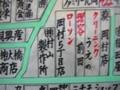 [ゆず]ローソン岡村5丁目店があった証拠