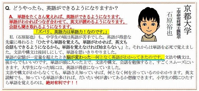 f:id:picoyonezawa:20170117104353j:plain