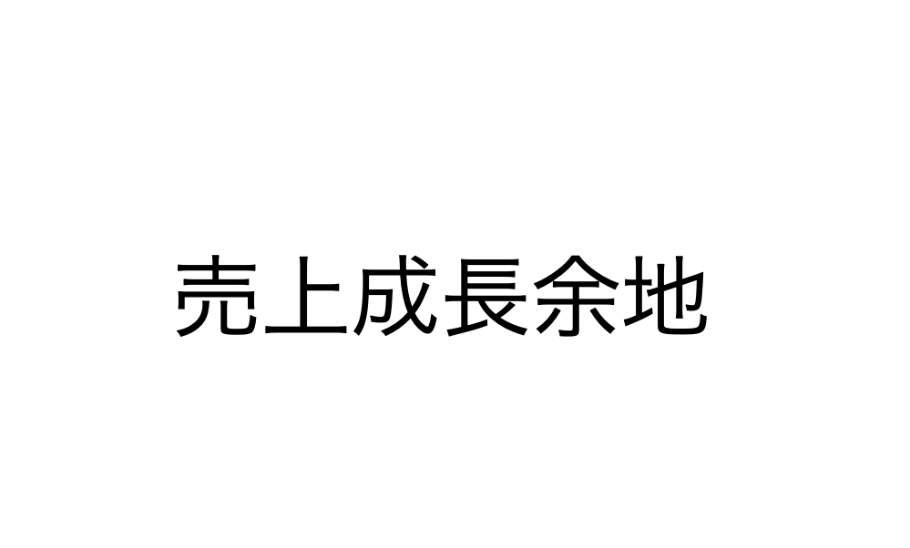f:id:picul:20200610141600p:plain