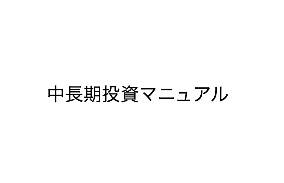 f:id:picul:20200611113724p:plain