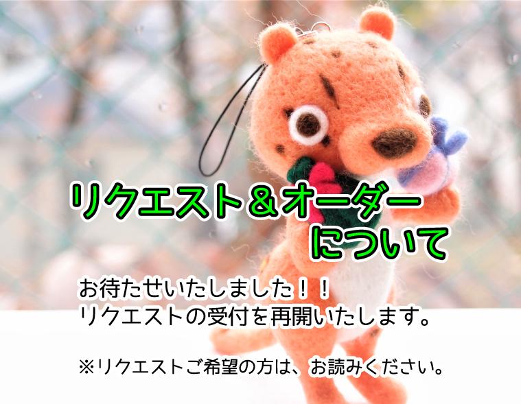 f:id:pieni-rocco:20170530140610j:plain