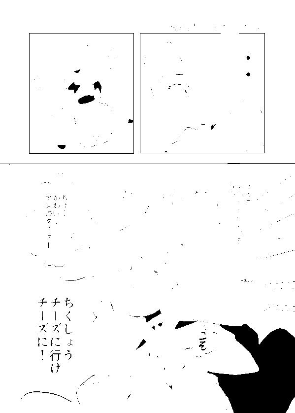 f:id:pienimerkki:20171007043141p:plain