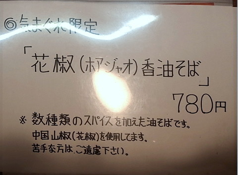 R3036513.JPG