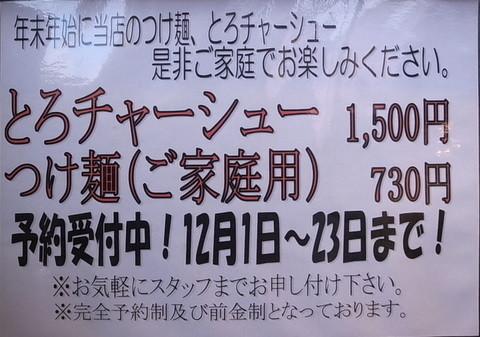 R3036517.JPG