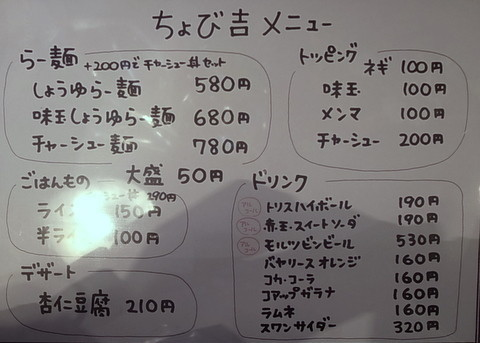 R3036529.JPG