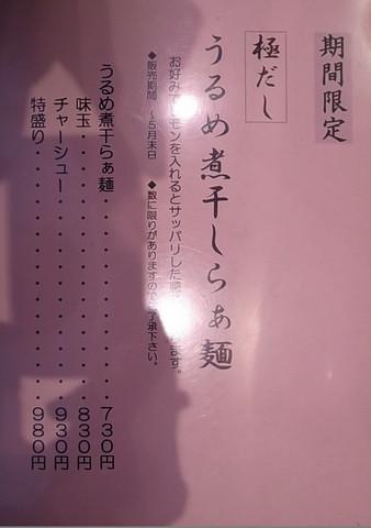 R3038211.JPG