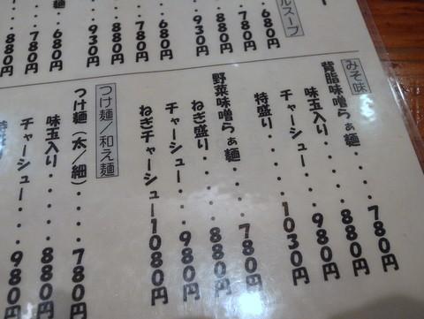 R3039434.JPG