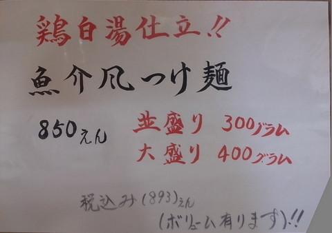 R3040103.JPG