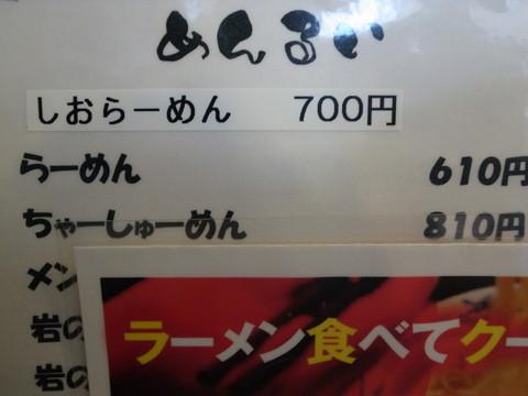 R3040105.JPG