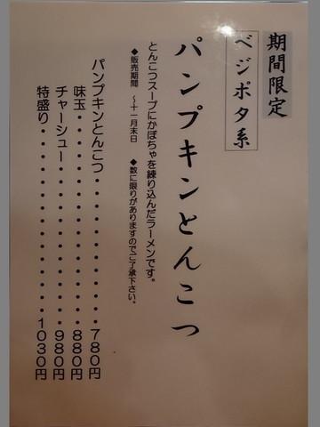 R0011612.JPG