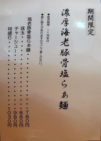 R0013709.JPG