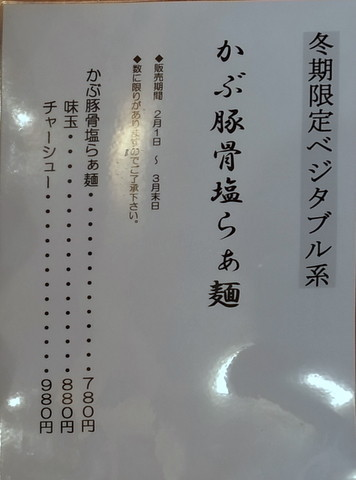 R0014695.JPG