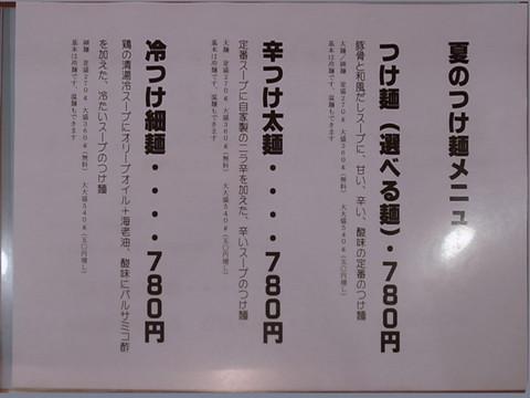 R0018640.JPG