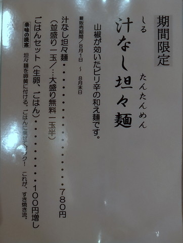R0018993.JPG