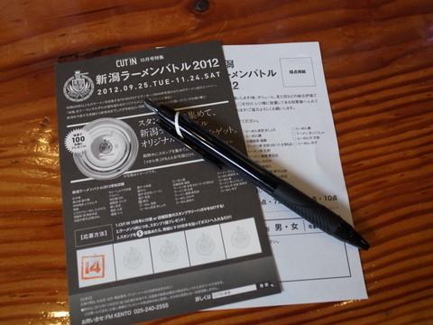R0020405.JPG