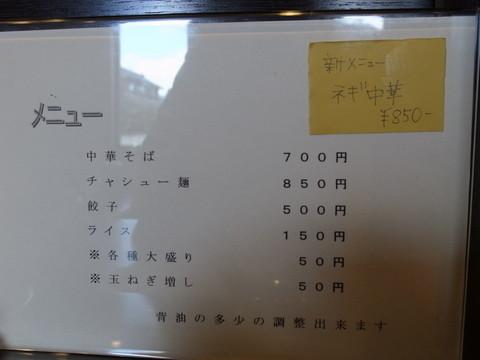 R0020498.JPG