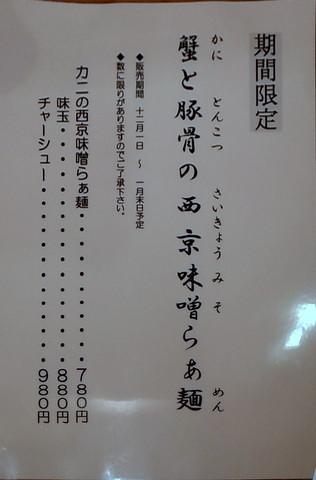 R0021285.JPG