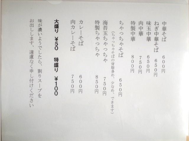 G0065775.JPG