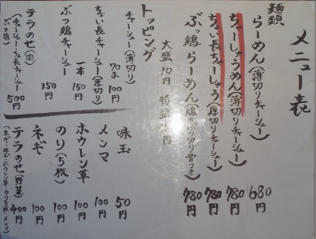 G0022055.JPG