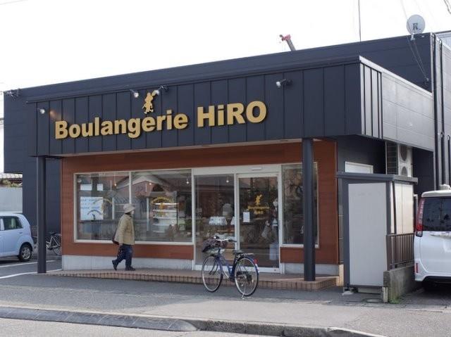 Boulangerie HIRO