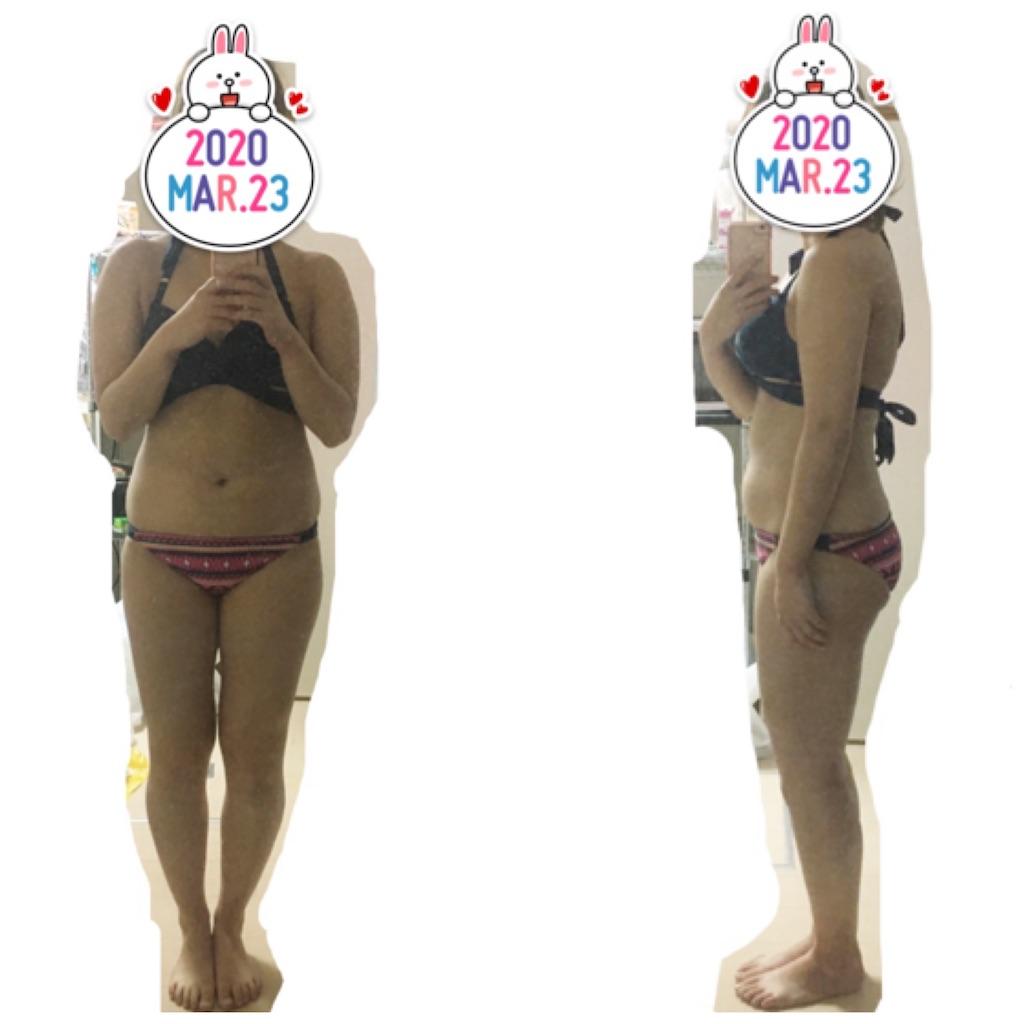 f:id:pigutaro-dietbeauty:20210222181017j:image