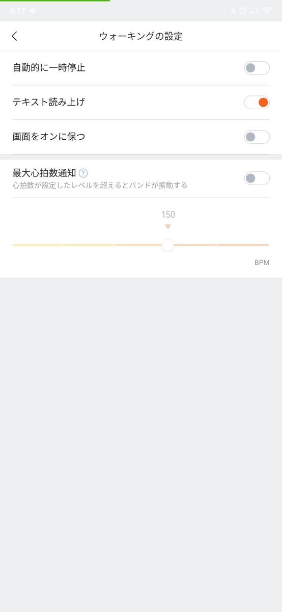 f:id:piichi11202000:20200202152530j:plain
