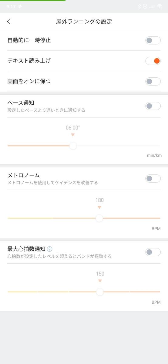f:id:piichi11202000:20200202152547j:plain