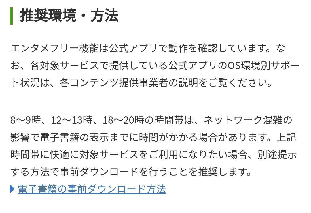 f:id:piichi11202000:20200211221233j:plain