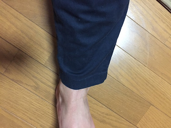 裾詰めしない 足首 バランス