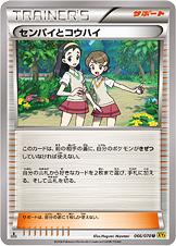 f:id:pikachoco:20161130035648j:plain